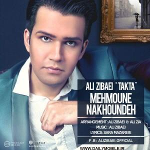 Ali Zibaei (Takta) - Mehmoone Nakhoondeh