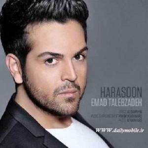Emad Talebzadeh - Harasoon [128]