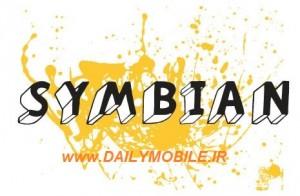 [عکس: symbian_foundation_logo-300x196.jpg]