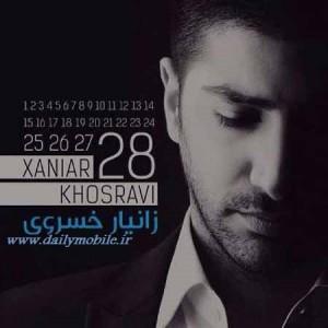 Xaniar-Khosravi---28-(Album-Teaser)