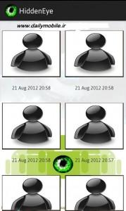 دانلود برنامه ی جالب چشم مخفی برای اندروید hidden eye